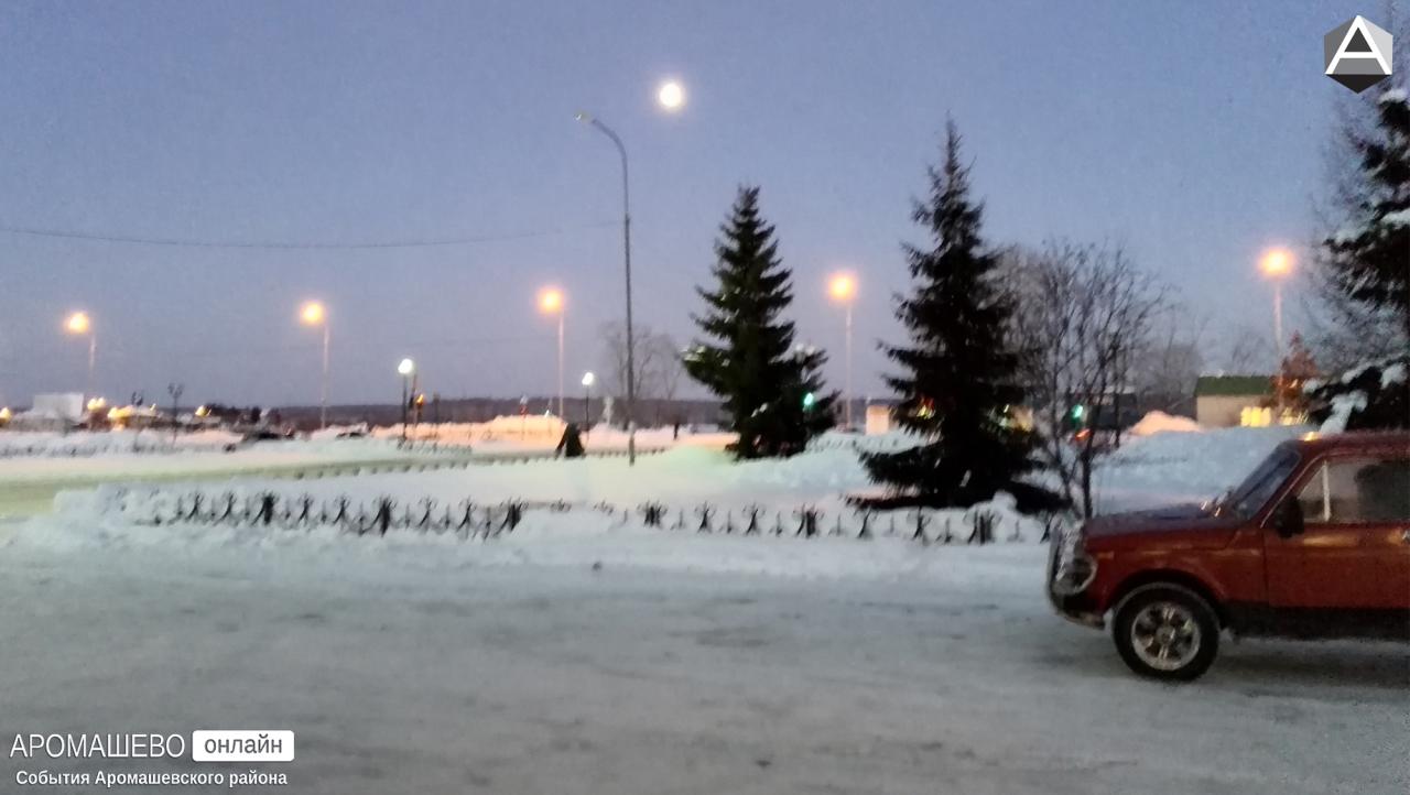 ВТюменской области с5 по9января объявлено штормовое предупреждение— МЧС