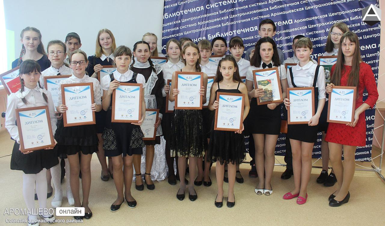 Школьники соревновались вконкурсе чтецов