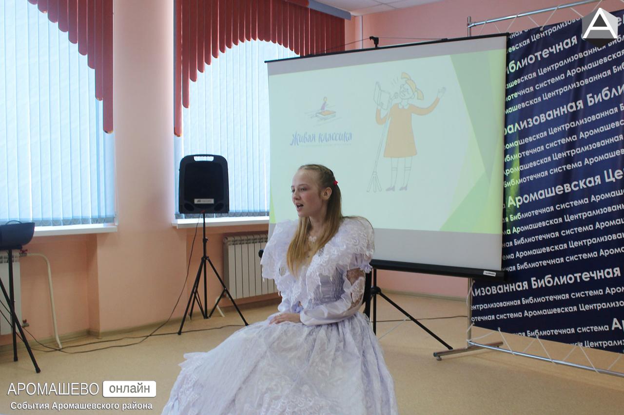Победительницей регионального этапа конкурса чтецов стала ученица «Школы Ломоносова»