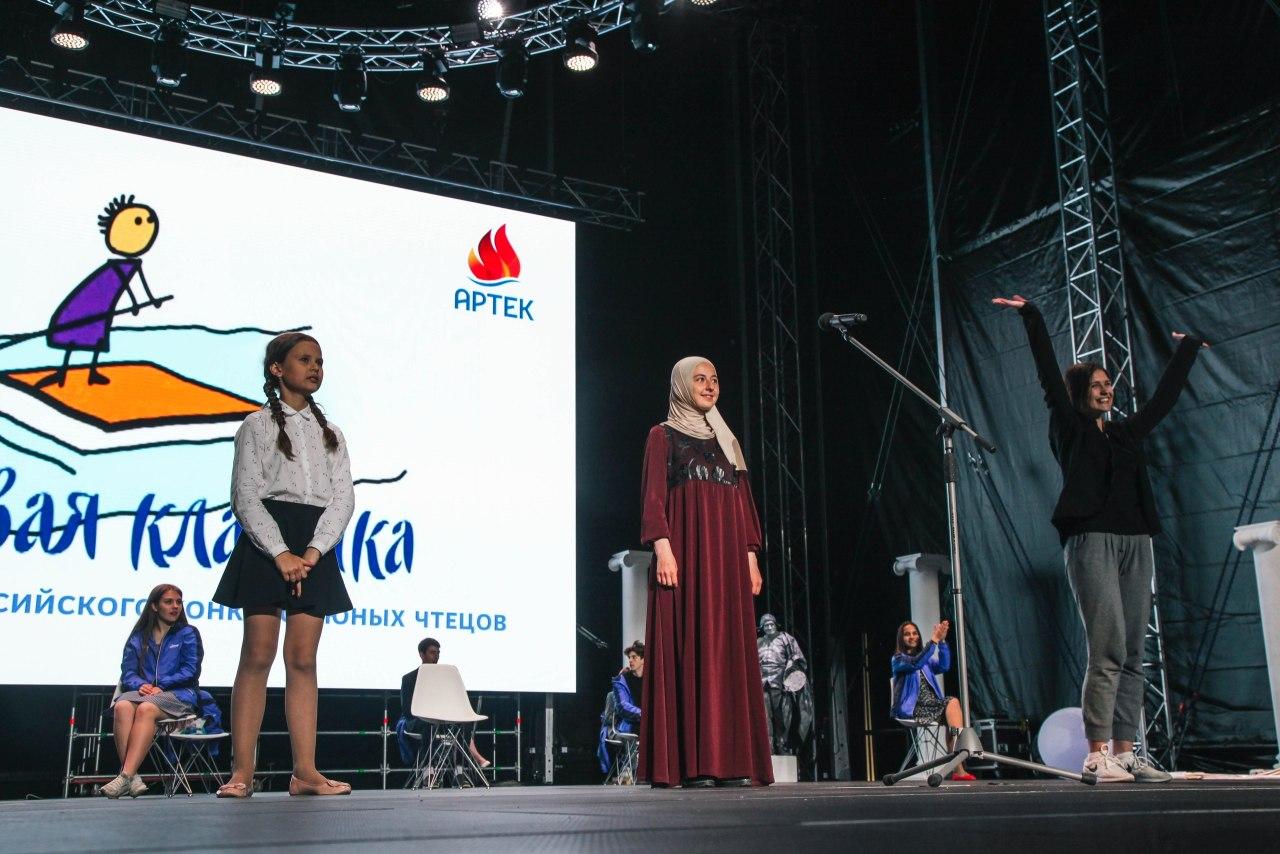 Школьников сСахалина иКурил приглашают навсероссийский конкурс чтецов