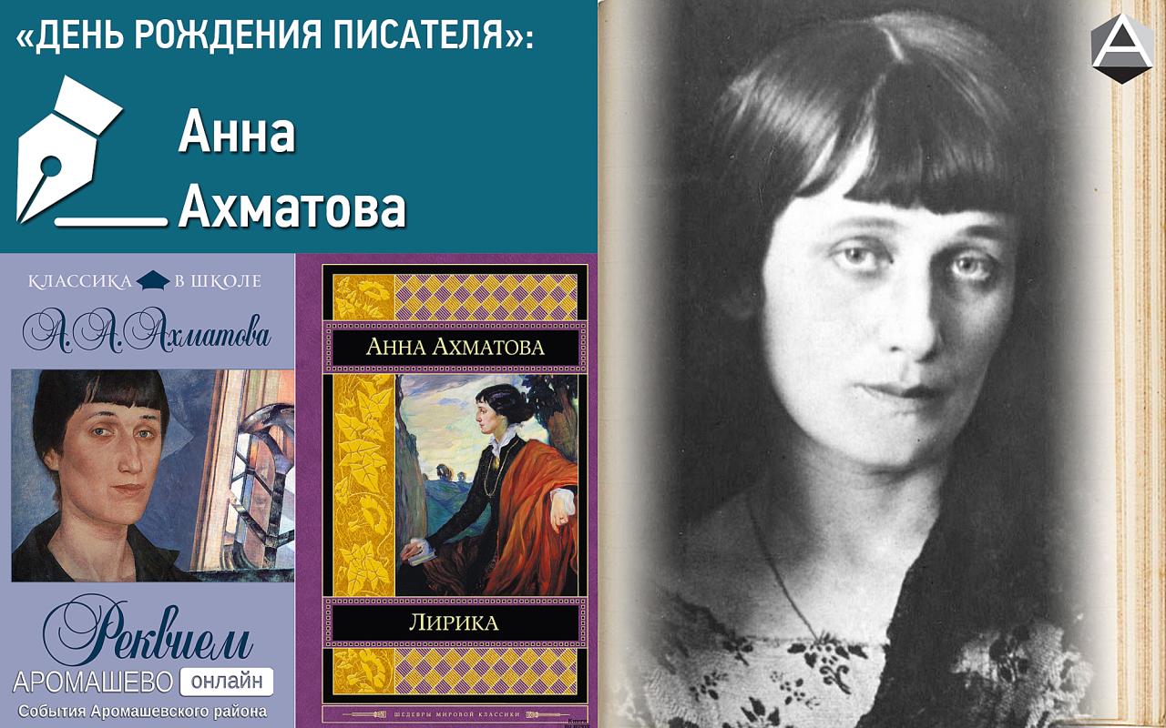 obshayutsya-molodezh-russkaya-onlayn
